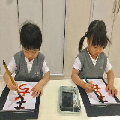 お習字の日です!《大阪市中央区心斎橋、長堀橋にある保育園》