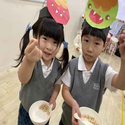 豆まきをしました!《大阪市中央区、長堀橋にある幼児教育一体型保育園》