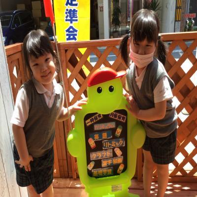 新しい看板のご紹介!《大阪市中央区心斎橋、長堀橋にある学べる保育園 HUGキッズ》