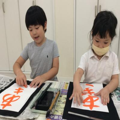 水曜日のカリキュラムは習字です!《大阪市中央区、長堀橋、心斎橋にある学べる保育園》