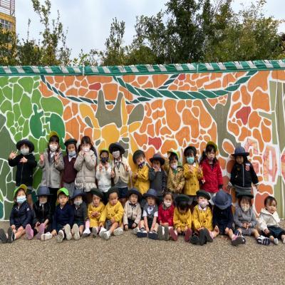 遠足で天王寺動物園に行ってきました!《大阪市中央区心斎橋、長堀橋にある学べる保育園HUGキッズ》