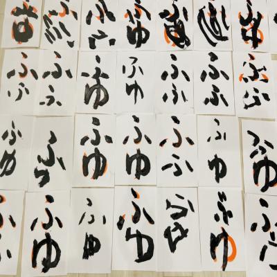 水曜日のカリキュラムは習字です。《大阪市中央区、長堀橋、心斎橋にある学べる保育園》