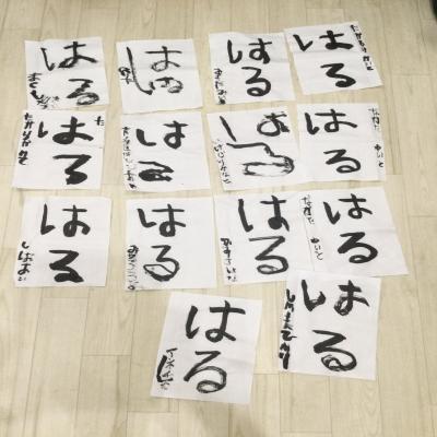 水曜日のカリキュラムは習字です!《大阪市中央区長堀橋、心斎橋にある学べる保育園》