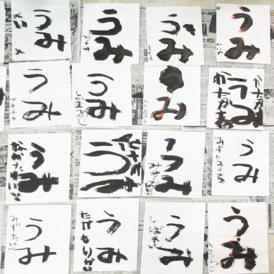 水曜日カリキュラムは絵画、習字です!《大阪市中央区心斎橋、長堀橋にある学べる保育園HUGキッズ》