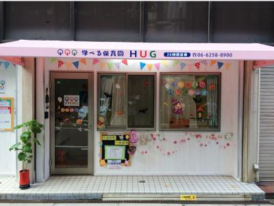 NEWテント【HUGキッズ】!!
