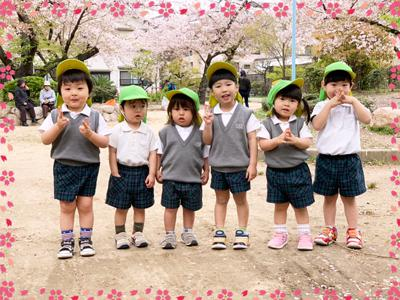金曜日の新カリキュラムは??《大阪市中央区心斎橋、長堀橋にある保育園》
