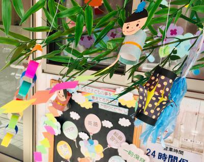もうすぐたなばた☆«大阪市中央区心斎橋、長堀橋にある保育園»