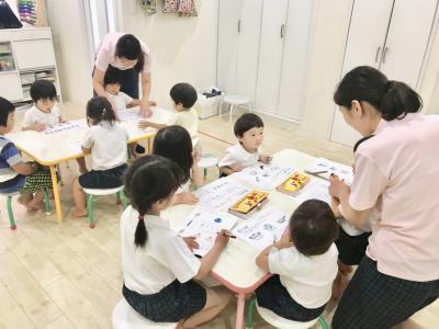 今日の基礎学習!«大阪市中央区心斎橋、長堀橋にある保育園»