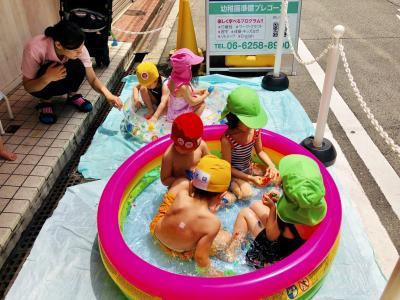 水遊び楽しいね!«大阪市中央区心斎橋、長堀橋にある保育園»