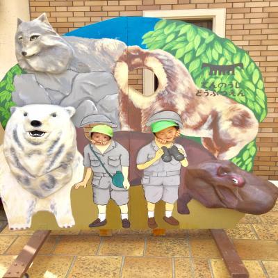 遠足!天王寺動物園へ!《大阪市中央区心斎橋、長堀橋にある保育園》