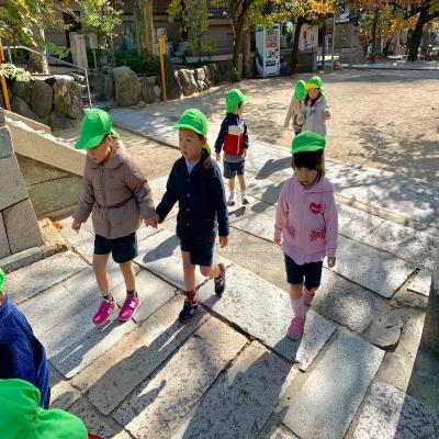 高津神社に行ってきました!《大阪市中央区心斎橋、長堀橋にある保育園》